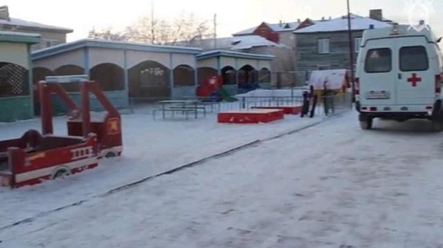 Τραγωδία στη Ρωσία: Άντρας μαχαίρωσε και σκότωσε εξάχρονο αγόρι σε νηπιαγωγείο