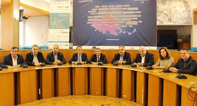 Με τιμώμενη Περιφέρεια τη Θεσσαλία η 35η Διεθνής Έκθεση Τουρισμού Philoxenia