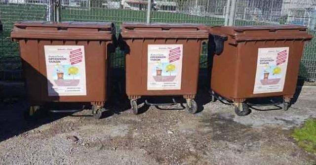 Μονάδες Επεξεργασίας Βιοαποβλήτων στα νησιά των Β. Σποράδων