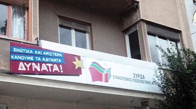 Ο ΣΥΡΙΖΑ Μαγνησίας για έργα που υλοποιούνται στον Νομό