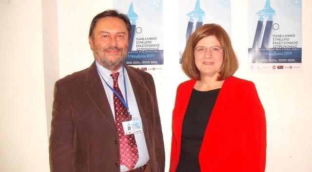 Συνέδριο Αστρονομίας στον Βόλο: Πιθανή η μετοίκηση στο διάστημα…