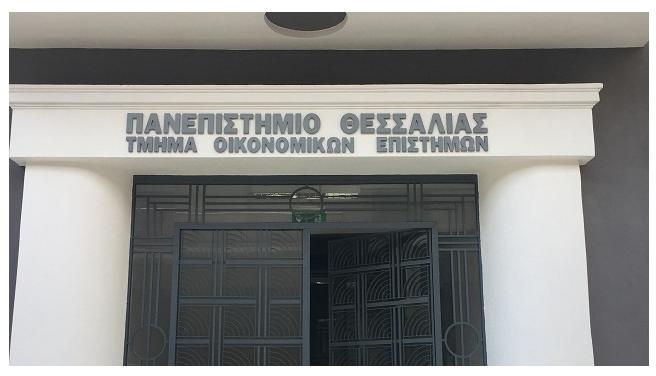 Αφιέρωμα σε σπουδαίο Μακεδόνα εκπαιδευτικό