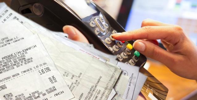 Αποδείξεις : Μπαίνει πλαφόν για ηλεκτρονικές συναλλαγές από το 2020