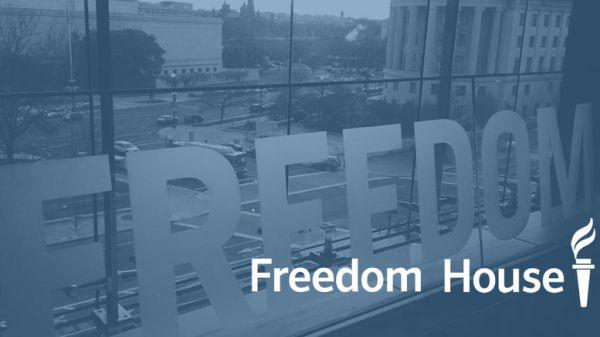 Freedom House: Eνορχηστρωμένη παραπληροφόρηση από κυβερνήσεις