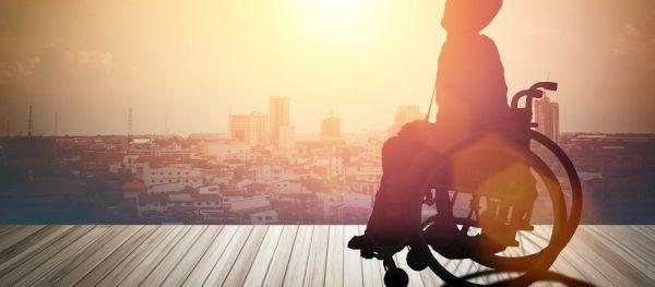 Εσπερίδα για άτομα με αναπηρίες