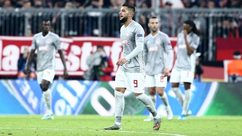 Ηττήθηκε στο Μόναχο με 2-0 ο Ολυμπιακός