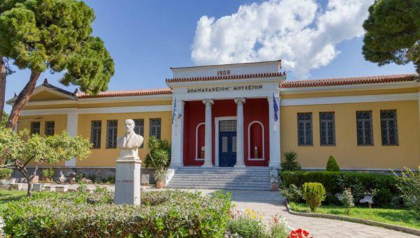 Γιορτάζει το Αρχαιολογικό Μουσείο Βόλου