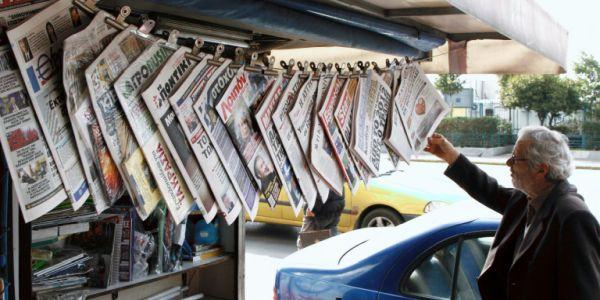 Τα πρωτοσέλιδα των εφημερίδων της Κυριακής με μία ματιά