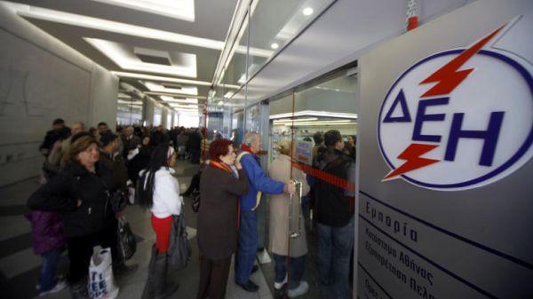ΓΕΝΟΠ: 48ωρες απεργίες κατά του νομοσχεδίου για τη ΔΕΗ