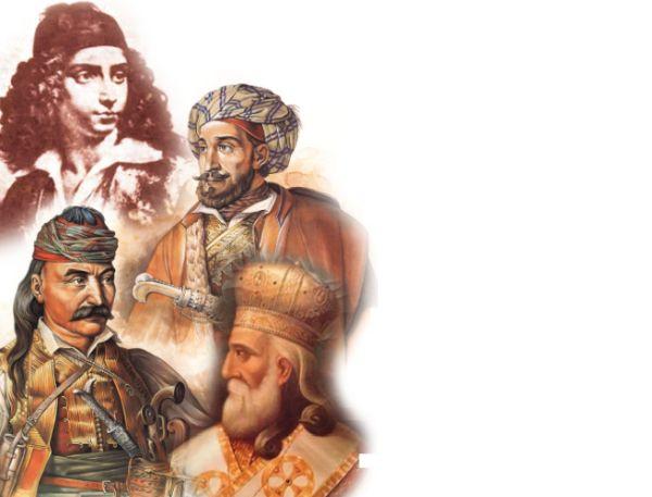 Πανελλήνιος μαθητικός διαγωνισμός ταινίας μικρού μήκους για την Επανάσταση του 1821