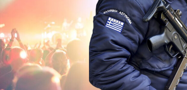 Γκάζι: Κινηματογραφική έφοδος της Δίωξης Ναρκωτικών σε κλαμπ
