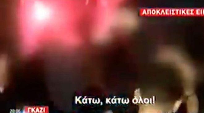 Βίντεο ντοκουμέντο από την έφοδο των αστυνομικών στο κλαμπ στο Γκάζι
