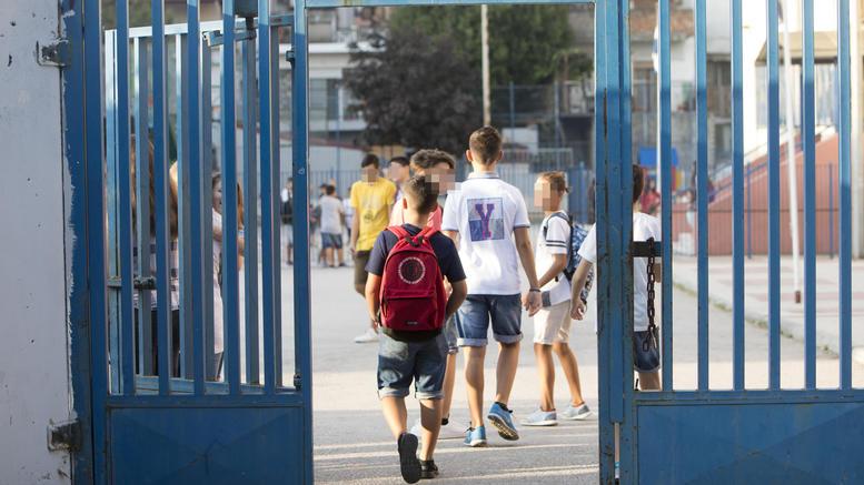 Μαθητής τράβηξε όπλο σε σχολείο του Ηρακλείου