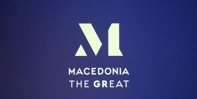 Αυτό είναι το εμπορικό σήμα για τα μακεδονικά προϊόντα