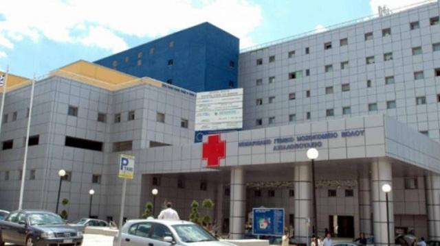 Ερώτηση της ΛΑ.Σ. για τις ελλείψεις στο Νοσοκομείο Βόλου