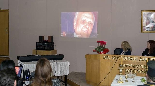 Παρουσίαση βιβλίου του αείμνηστου Κωνσταντίνου Σουλιώτη