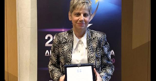 Βραβείο κοινωνικής προσφοράς στην Ελένη Παπαθανασίου