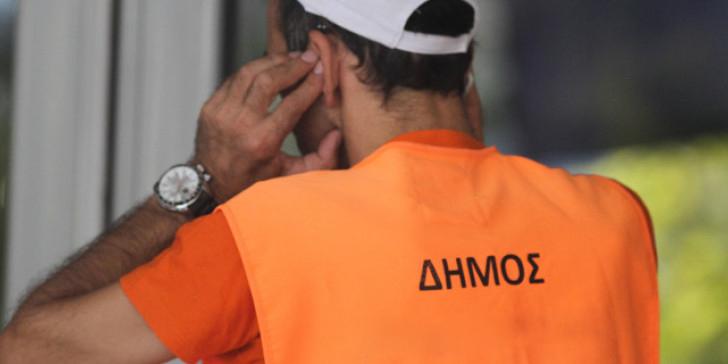 Υπόθεση… «Τούτσι» με εργαζόμενο σε Δήμο της Μαγνησίας