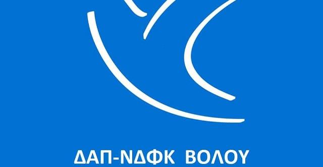 Η νέα Γραμματεία Πόλης της ΔΑΠ-ΝΔΦΚ Βόλου