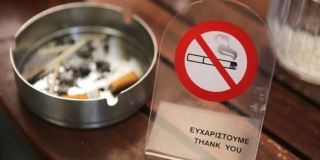 Ελεγκτές για το κάπνισμα βρέθηκαν στον Βόλο