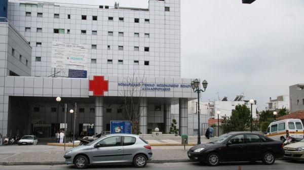Κλινικές του Νοσοκομείου Βόλου ξέμειναν από νερό