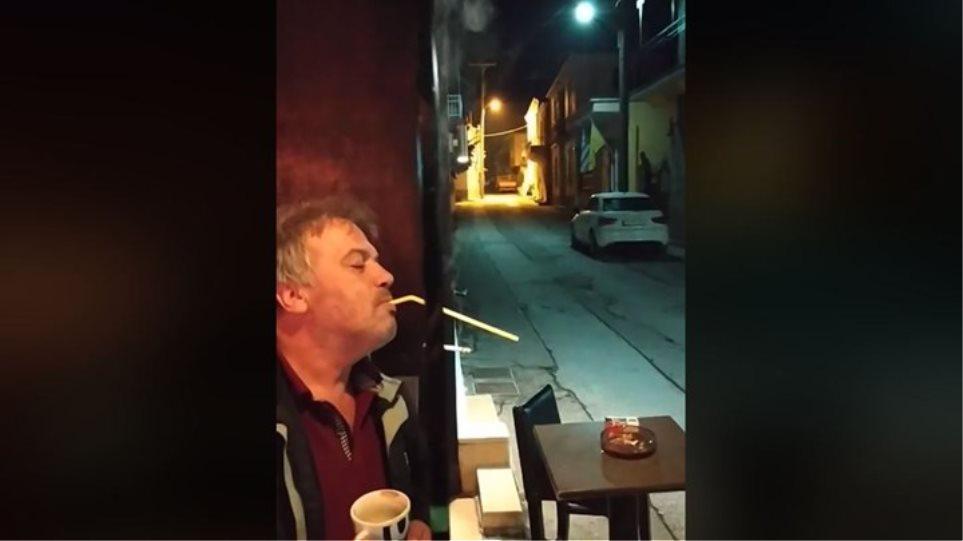 Σέρρες: Καπνίζει σε κέντρο χωρίς να... παραβαίνει τον νόμο - Χιουμοριστικό βίντεο
