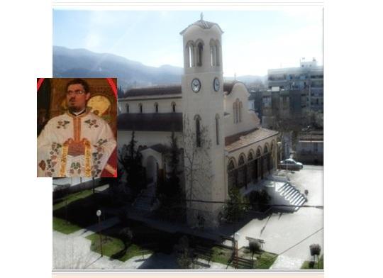 Απεβίωσε σε ηλικία 37 ετών ο εφημέριος του Ναού Αγ. Βαρβάρας