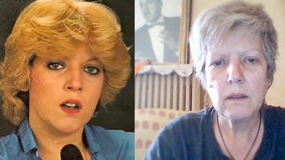 Ρένα Πάντα: Ξεχασμένη ακόμα και μετά τον θάνατό της