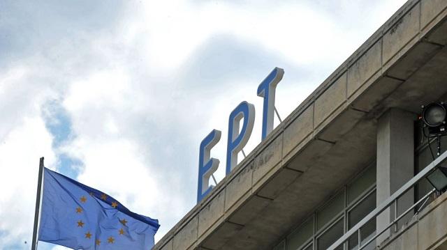 ΕΡΤ: «Fake news» ότι κόπηκε το ντοκιμαντέρ του Γιώργου Αυγερόπουλου