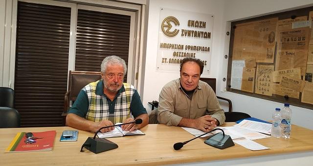 Αιχμές κατά του πολιτικού συστήματος από τα στελέχη της «Πράσινης Αριστεράς»