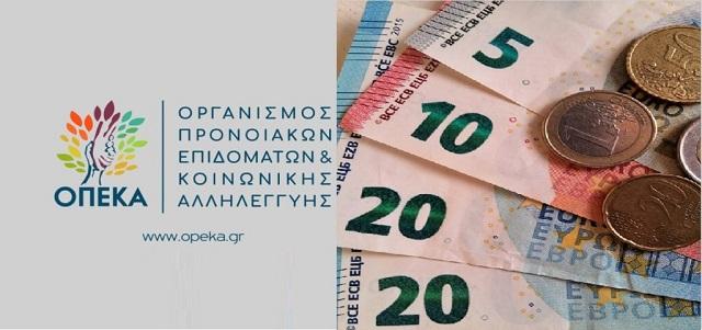 Επίδομα παιδιού: Ξεκινά η πληρωμή των δικαιούχων από τον ΟΠΕΚΑ