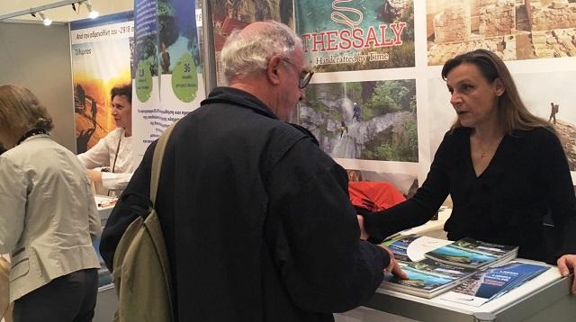 Προβολή της Θεσσαλίας σε έκθεση για τον εναλλακτικό τουρισμό