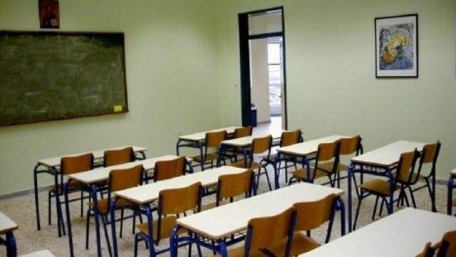 Δεκάδες κενά εκπαιδευτικών στα σχολεία της Μαγνησίας