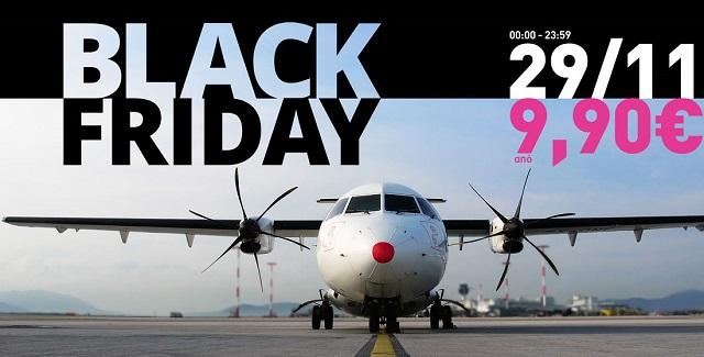 Πτήσεις… Black Friday για πρώτη φορά