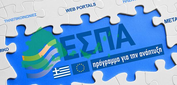 239 νέες τουριστικές επενδύσεις - Με χρηματοδότηση μέσω ΕΣΠΑ στη Θεσσαλία