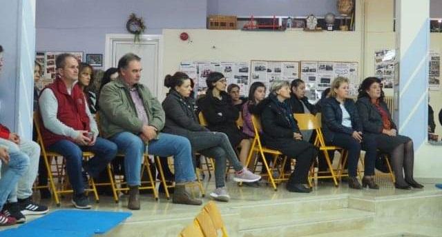 Ημερίδα στο Γυμνάσιο Ευξεινούπολης για τις εξαρτήσεις των νέων
