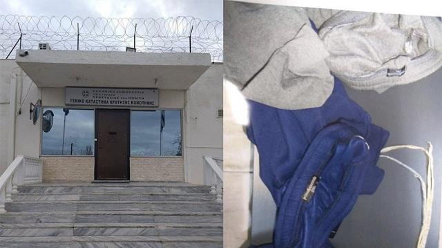 Κομοτηνή: Πήγε ηρωίνη κρυμμένη σε αθλητική φόρμα στον κρατούμενο γιο της