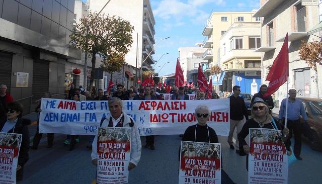 Πορεία διαμαρτυρίας για την κοινωνική ασφάλιση