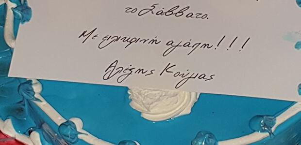 Ο Κούγιας έστειλε τούρτα στον Αχιλλέα Μπέο – Η απάντηση του Δημάρχου