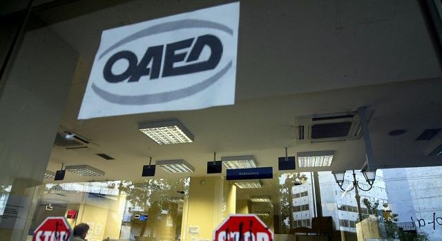 Ποιοι θεωρούνται μακροχρόνια άνεργοι από τον ΟΑΕΔ - Τι ισχύει