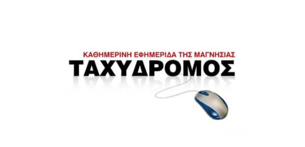 Αναβάθμιση των servers του taxydromos.gr