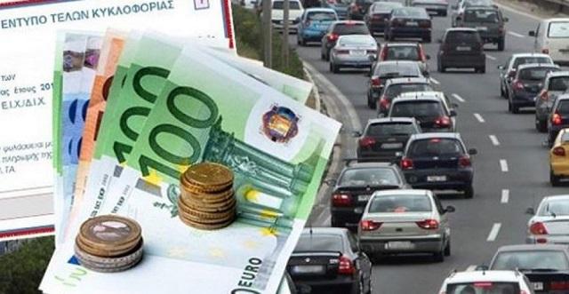 Έρχεται βαρύς λογαριασμός για τα παλιά αυτοκίνητα