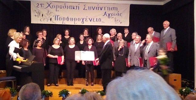 Φιλανθρωπική συναυλία της μικτής χορωδίας Αγριάς
