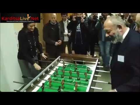 Ποδοσφαιράκι με τον Πρύτανη Ζήση Μαμούρη έπαιξε η υπ. Παιδείας Νίκη Κεραμέως