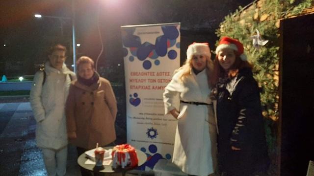 Όραμα Ελπίδας μεταφέρουν πέντε Αλμυριώτες εθελοντές