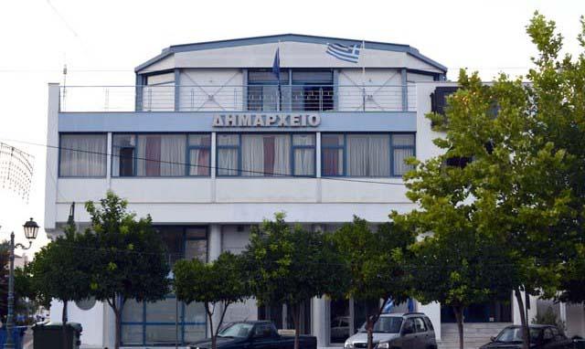 Προσλήψεις δύο καθηγητών φυσικής αγωγής από τον Δήμο Αλμυρού