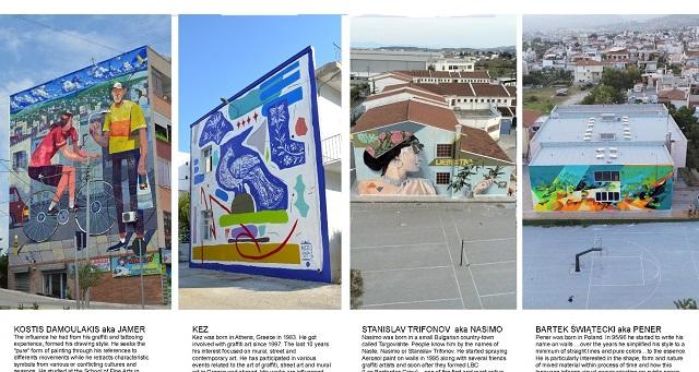 Εκθεση έργων της Urban act στο «Χώρο Τέχνης δ.»