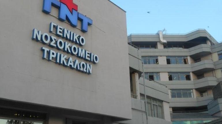 Πτώση γυναίκας από τον τρίτο όροφο στο νοσοκομείο Τρικάλων