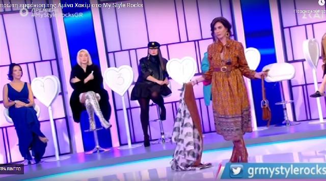 My Style Rocks: Η παίκτρια από τον Βόλο που εκνεύρισε την Έλενα Χριστοπούλου