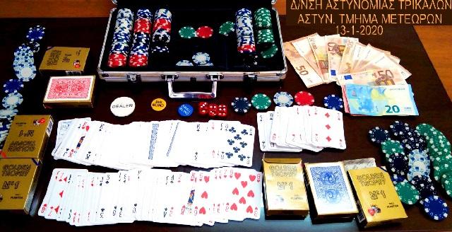 Εξι συλλήψεις σε μίνι καζίνο στην Καλαμπάκα
